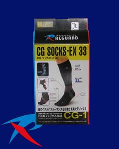 REGUARD CG SOCKS-EX 33 【CG-1】