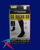 REGUARD CG SOCKS 33 【CG-2】