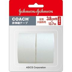 COACH 3.8cm幅 非伸縮テープ(2本入り)【TJ0610】