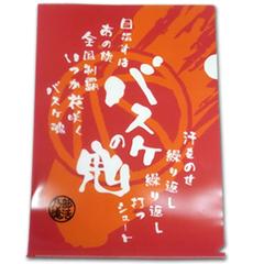 部活魂 クリアファイル【6554】