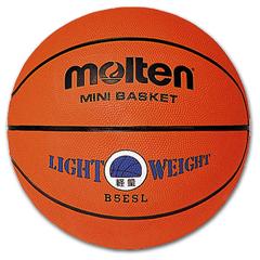 モルテン・軽量ボール【B5ESL】
