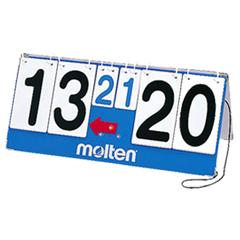 MOLTEN 肩掛け式得点板【CT15】