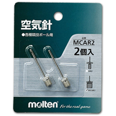 モルテン 空気針(2本入)【MCAR2】