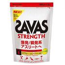 SAVAS タイプ1ストレングス【CZ7317】