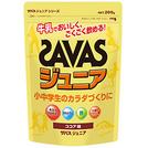 SAVAS ジュニア【CT1022】