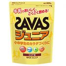 SAVAS ジュニア【CT1048】