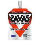 SAVAS エナジーメーカーゼリー【CZ0201】