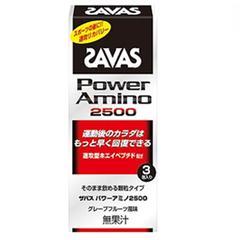 SAVAS パワーアミノ2500 3包 【CZ2440】