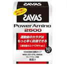 SAVAS パワーアミノ2500 10包【CZ2441】