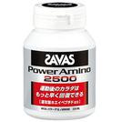 SAVAS パワーアミノ2500 【CZ2444】