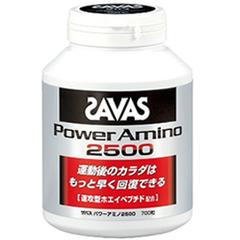 SAVAS パワーアミノ2500【CZ2446】