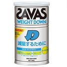 SAVAS ウェイトダウン【CZ7015】