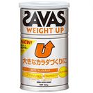 SAVAS ウェイトアップ【CZ7025】