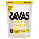SAVAS タイプ2スピード【CZ7327】