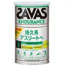 SAVAS タイプ3エンデュランス【CZ7335】