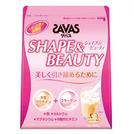 SAVAS シェイプ&ビューティー スタンダード【CZ7385】