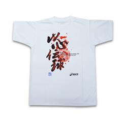 アシックス ジュニアプリントTシャツ【XB331N】