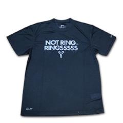 ナイキ DRI-FIT ノット リング Tシャツ【604577 010】