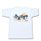 アシックス ジュニアプリントTシャツ【XB334N 01B】