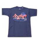 アシックス ジュニアプリントTシャツ【XB334N 53B】