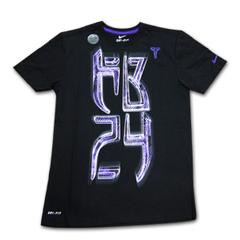 ナイキ DRI-FIT KB24 Tシャツ【604850 010】