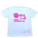 TAMAちゃん【B-STAR LOGO】Tシャツ