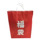 BBオリジナル 福袋2017 ¥10,000