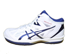 アシックス ゲルフープV8 WIDE【TBF331 0150】asics gel hoop v8 WIDE