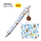 フープスター ボールペン【B-PEN】
