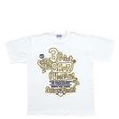 チームファイブ Tシャツ 3ポイント・ショット・プリーズ【AT-6108】