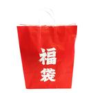 BBオリジナル 福袋2018 ¥5,000