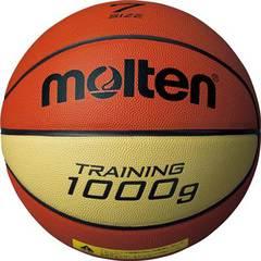 モルテン B7C9100トレーニングボール