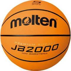 モルテン B5C2000I 5号球