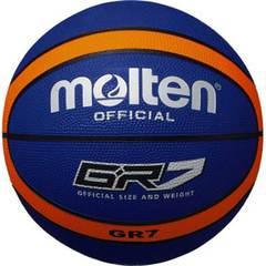 モルテン ゴムバスケットボール【BGR7-BO】