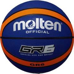 モルテン ゴムバスケットボール【BGR6BO】