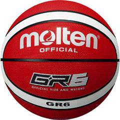 モルテン ゴムバスケットボール【BGR6RW】