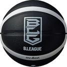 モルテン Bリーグバスケットボール