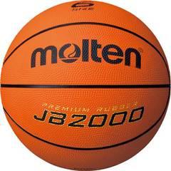 モルテン ゴムバスケットボール6号【B6C2000】