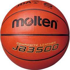 モルテン 人工皮革バスケットボール6号【B6C3500】