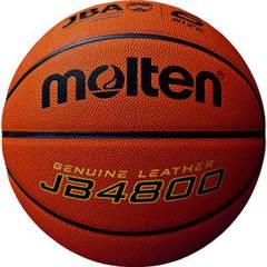 モルテン 天然皮革バスケットボール6号【B6C4800】