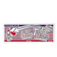 チームファイブ タオル「ファストブレイク」【AHT-5205】