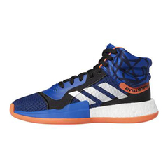 adidas MARQUEE BOOST【G27738】