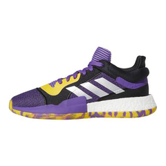 adidas MARQUEE BOOST LOW【G27746】