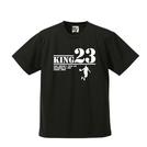 BBオリジナル【KING #23】Tシャツ