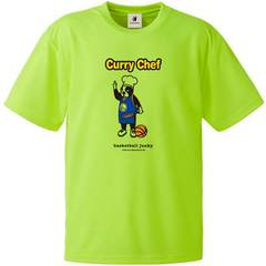 CURRY CHEF DRYTEE【BSK19007 YL】