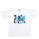 チームファイブ リミテッドTシャツ【ATL-077-08】