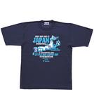 チームファイブ リミテッドTシャツ【ATL-078-01】