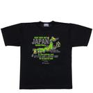 チームファイブ リミテッドTシャツ【ATL-078-07】