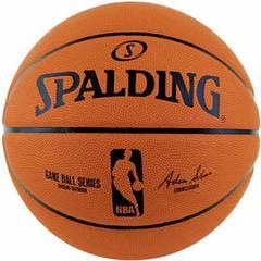 SPALDING バスケットボール 7号【83-044Z】