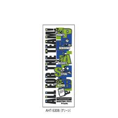 チームファイブ タオル「オール・フォー・ザ・チーム」【AHT-5306】